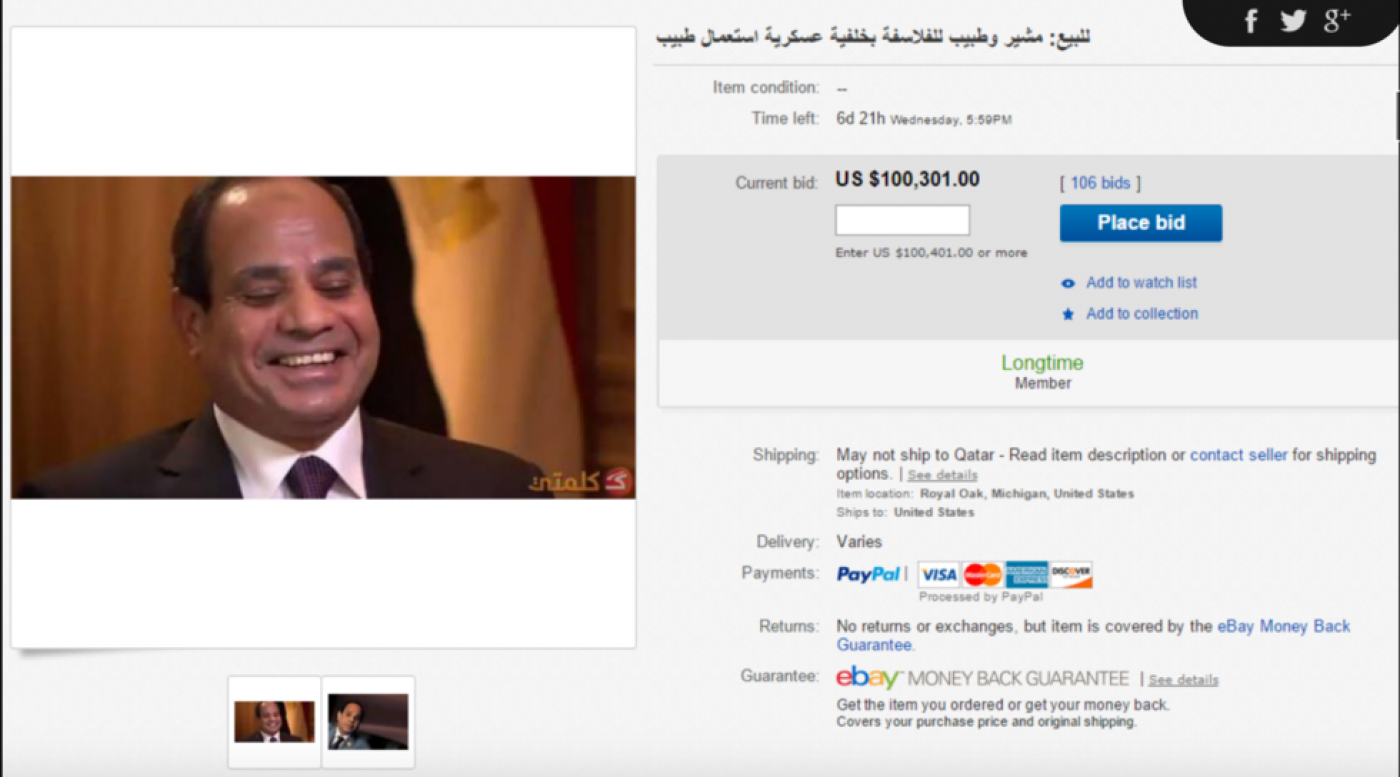 Egyptians Offer One Slightly Used President On Ebay Middle East Eye