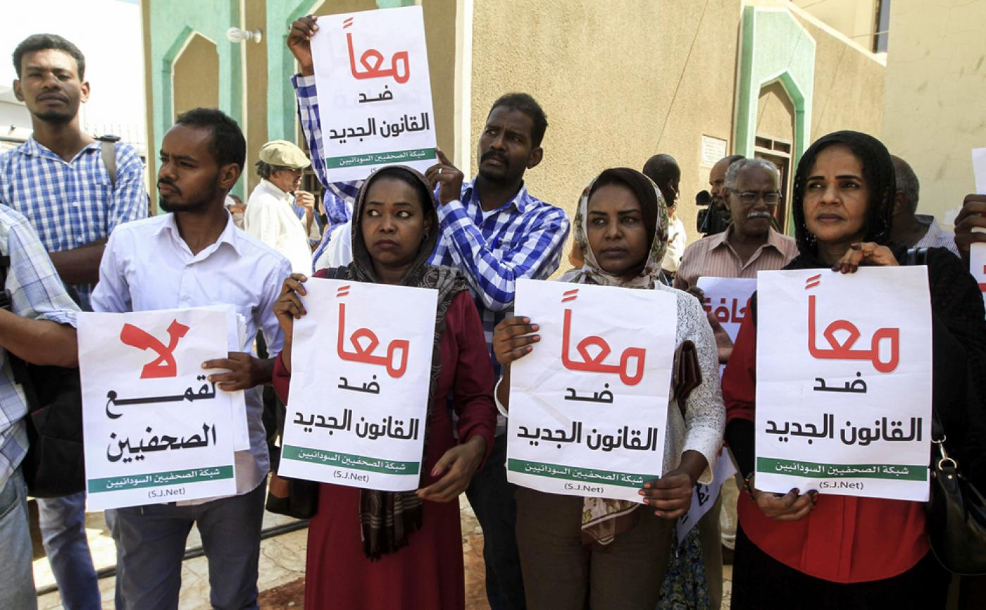 Sudan arrests local and international journalists amid protests