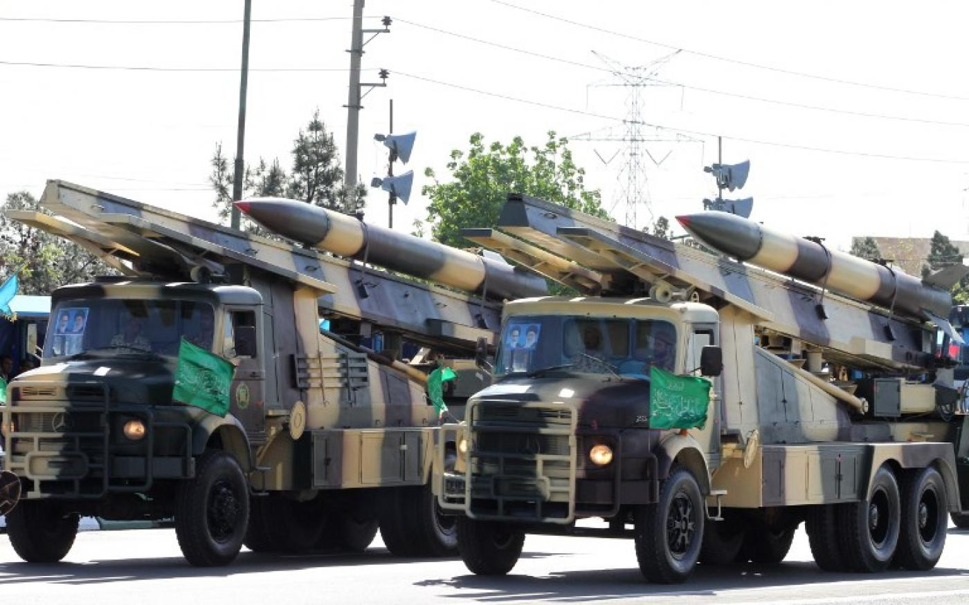 Iran says US bases and aircraft carriers within range of its missiles