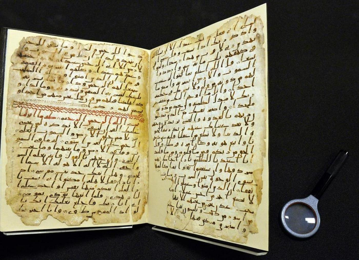 Earliest Koran pages accidentally found in Birmingham
