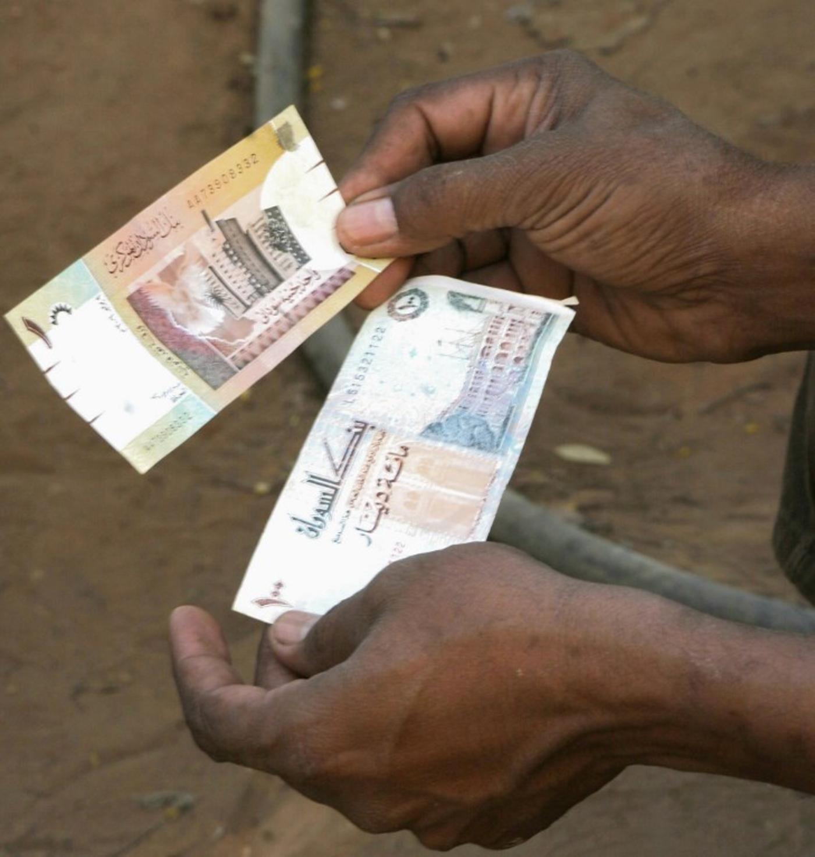 Sudan Weakens Bank Trading Exchange Rate To 31 5 Pounds Dollar