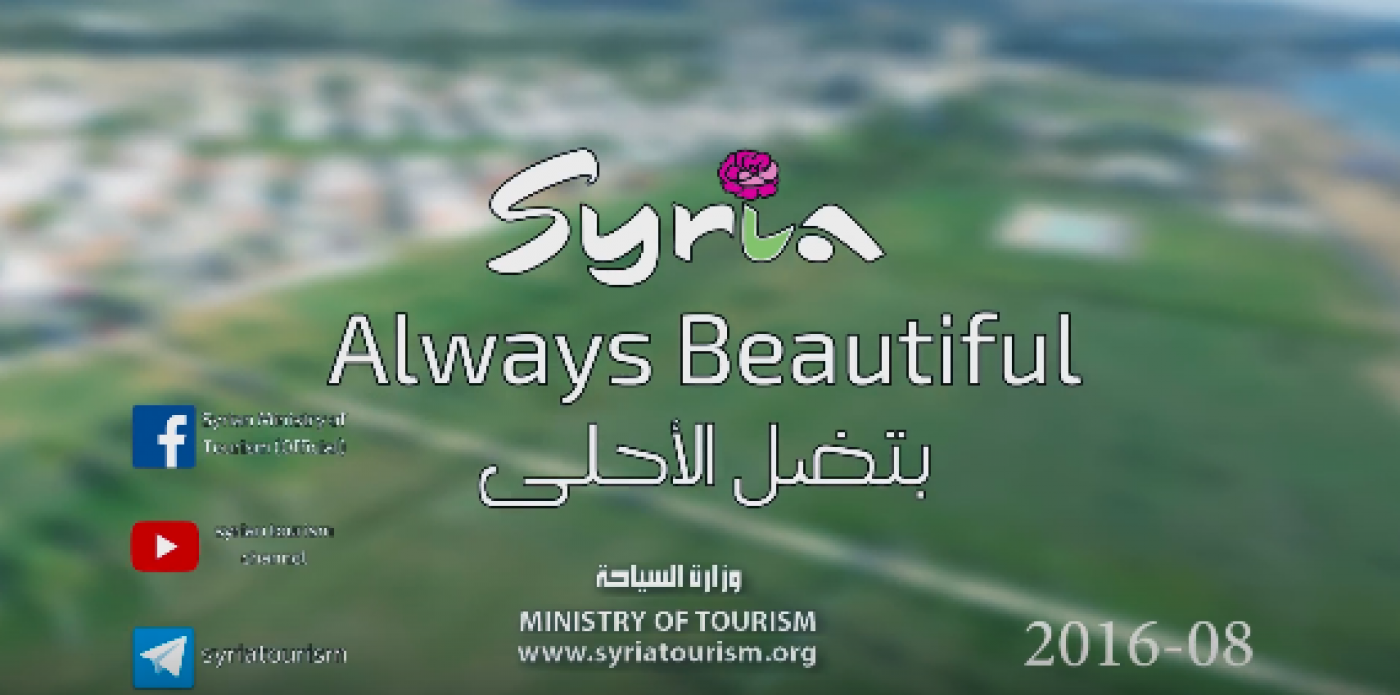 Syria Launches Campaign To Lure Tourists To Always Beautiful