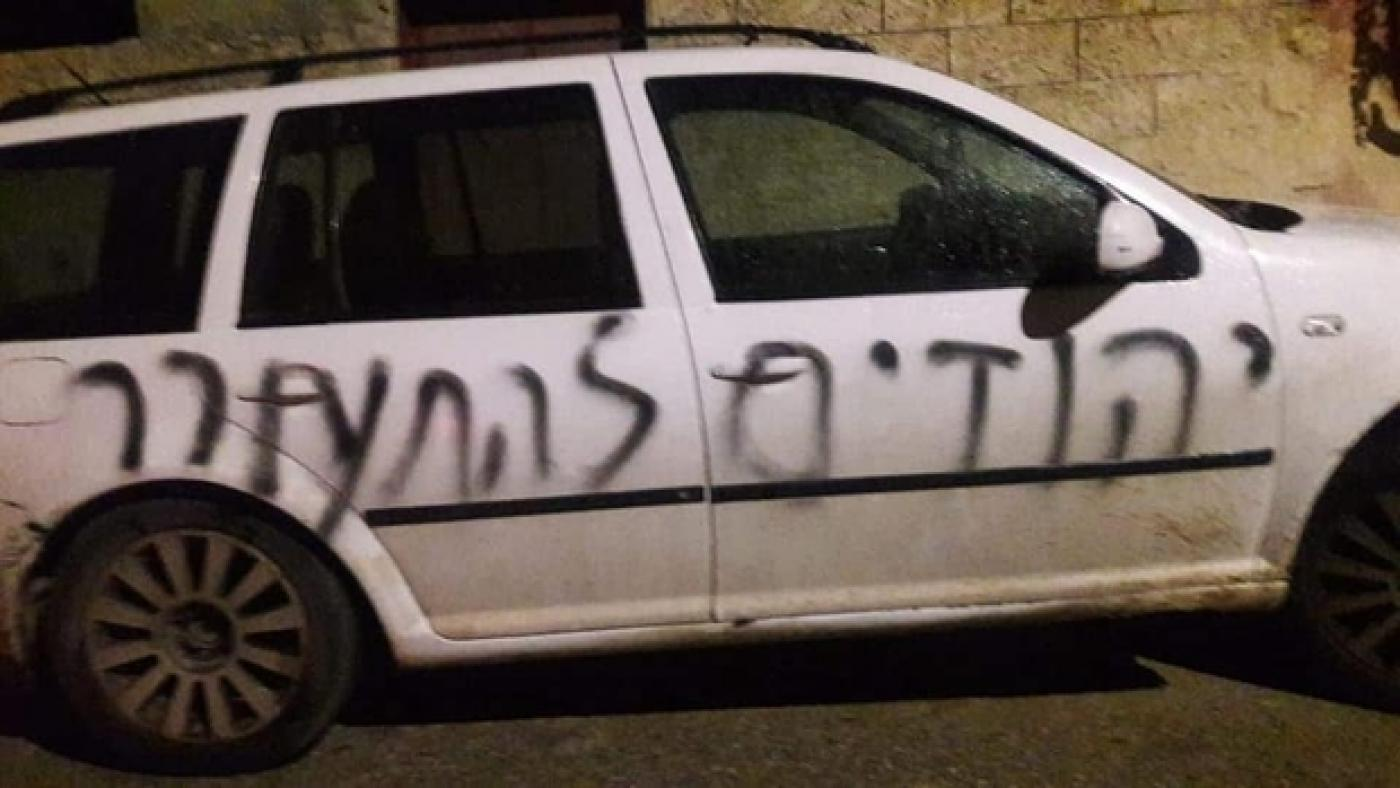 Israeli settlers attacks against Palestinians in West Bank