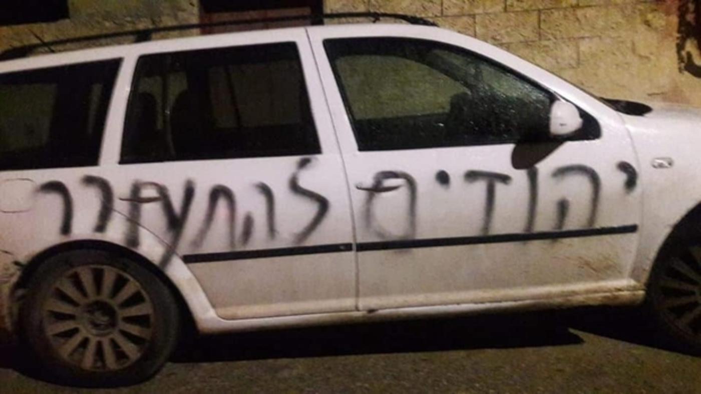 מיוחדים Israeli settlers attacks against Palestinians in West Bank tripled AP-94