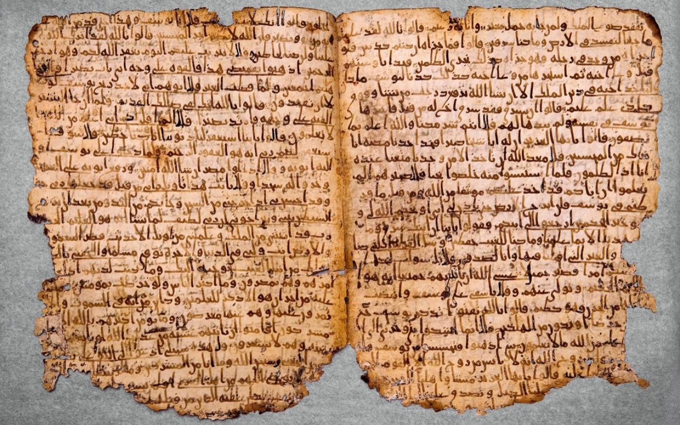 Une copie du Coran, qui daterait de la fin du VIIe siècle (Musée d'art islamique, Qatar)