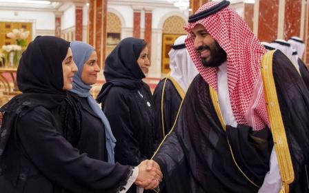 Saudi Arabia Seeks Death Penalty For Cleric Ali Al Omari