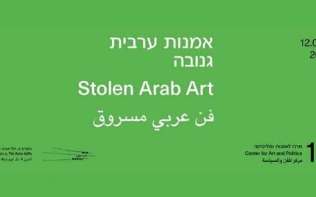 Food, art and literature: How Israel is stealing Arab culture