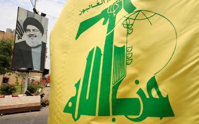 ABD'nin Hizbullah ve Lübnan'a yönelik uzun mali savaşı 14