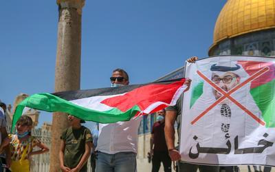 İsrail-BAE anlaşması: Normalleşme El Aksa'nın statüsündeki değişiklikle ilgili endişeleri artırıyor - Rapor 3