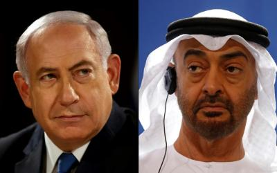 Arap Ligi, İsrail-BAE normalleşmesini kınamayı reddediyor 2