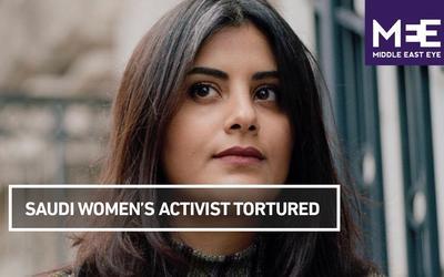 Üst düzey ABD Meclisi Demokrat Suudi aktivist Loujain al-Hathloul hakkında güncelleme talep ediyor 2