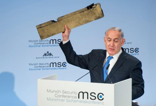 Iranian Drone Introduced By Syria Israel States