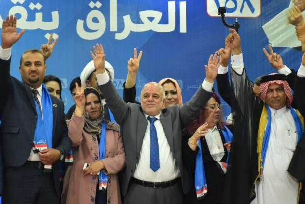 Iraq elections: Fractured Shia forces mean an uncertain outcome