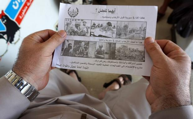 Syrian army warplanes engage 'enemy target' near Damascus: State media