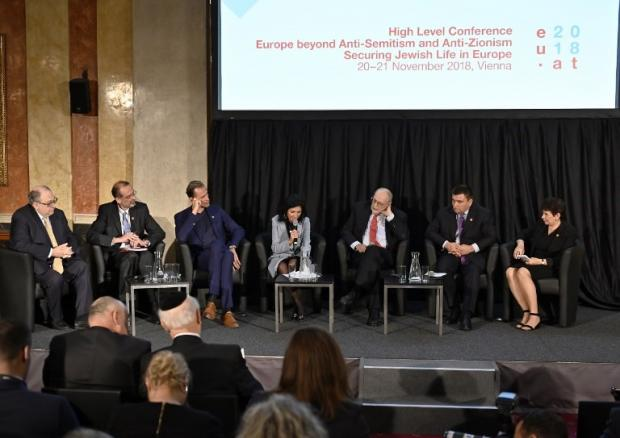 A High Level Conference 'Europe beyond anti-Semitism and anti-Zionism held on 21 November, 2018, in Ausria (AFP)