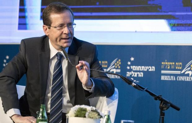 On Isaac Herzog's remarks: Racial purity is reprehensible in any language