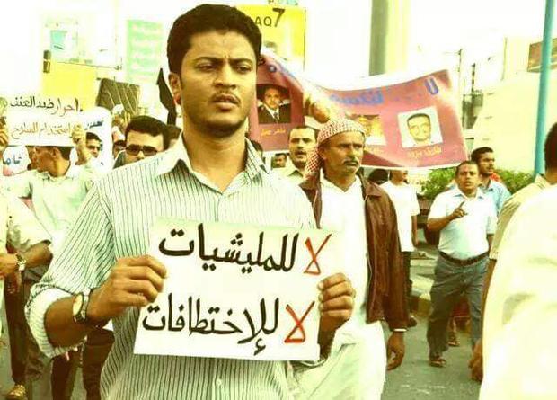 Hodeidah to Sudan: A Yemeni refugees journey from destruction to safety