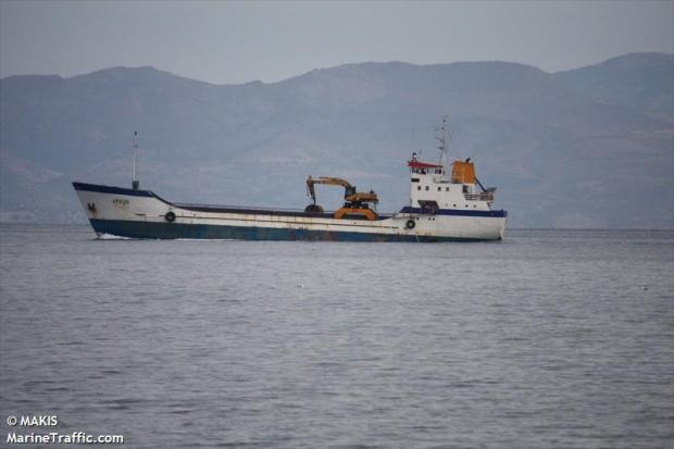 Greece Seizes Ship Allegedly Loaded With Weapons Headed From