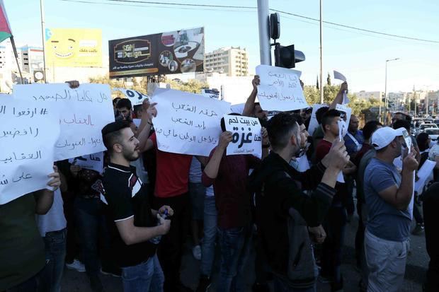 West Bank, Lebanon and Jordan protests call on PA to lift Gaza sanctions