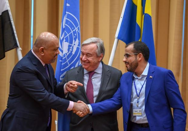 Yemenis greet Sweden peace talks with much doubt and some small hope