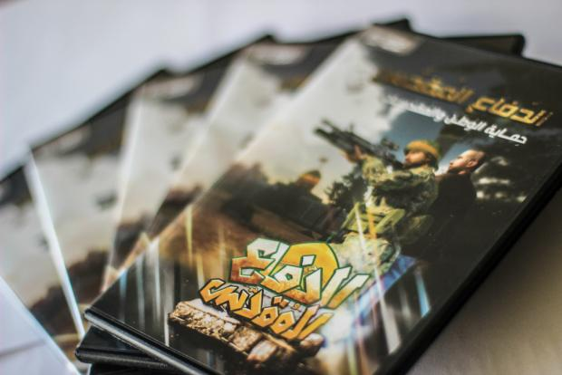 Hezbollah launches shoot 'em up video game set in Syrian civil war