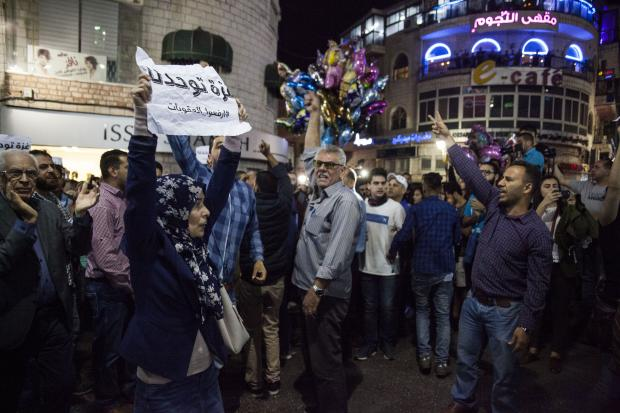 Palestinian forces break up Ramallah protest in support of Gaza