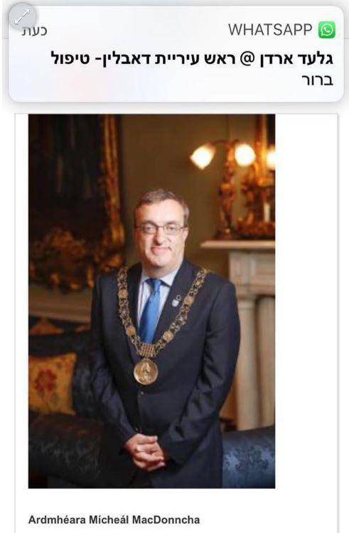 Israel tried to ban pro-BDS Dublin mayor, but failed, due to 'spelling error'