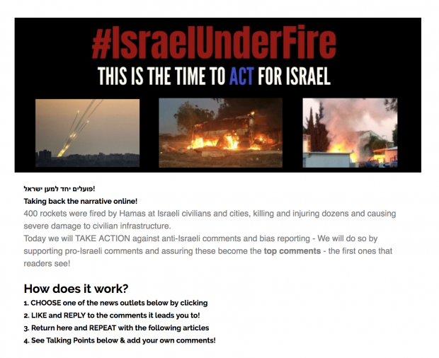 Pro-Israel activists seek to 'manipulate' online response to Gaza violence