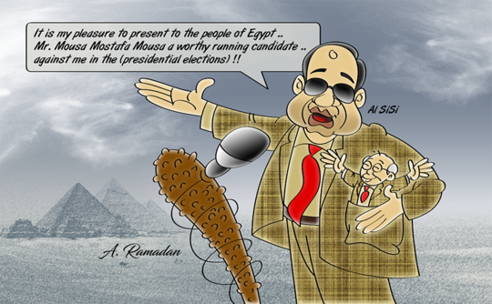 Can Political Satire Survive In Sisi S Egypt Middle East Eye