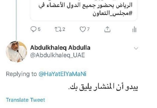 Arabic press review: Emirati academic backs down after 'bone saw' quip