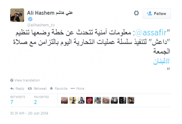 Ali Hashem balmes ISIL in a tweet