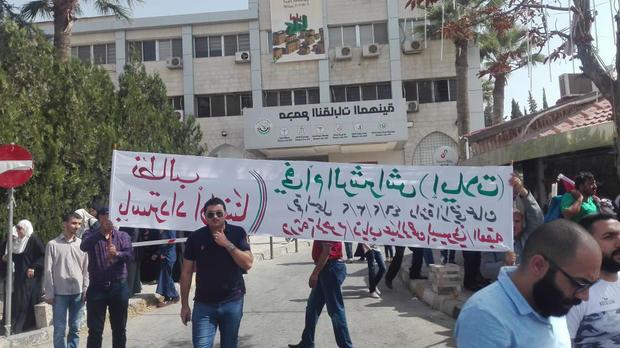 Jordan calls on Israel to return leased lands after widespread political pressure