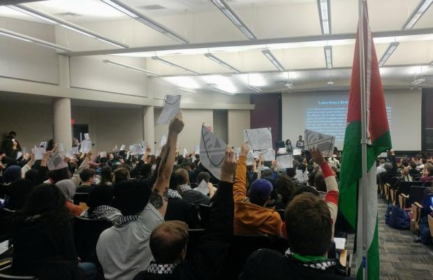 Canary Mission: Mystery website demonising pro-Palestine students exposed