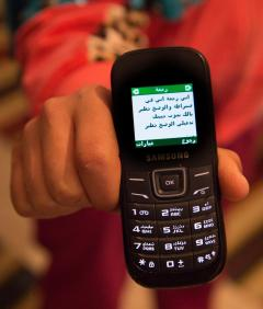 Her mother displays Rahma's last text (MEE/Costanza Spocci)