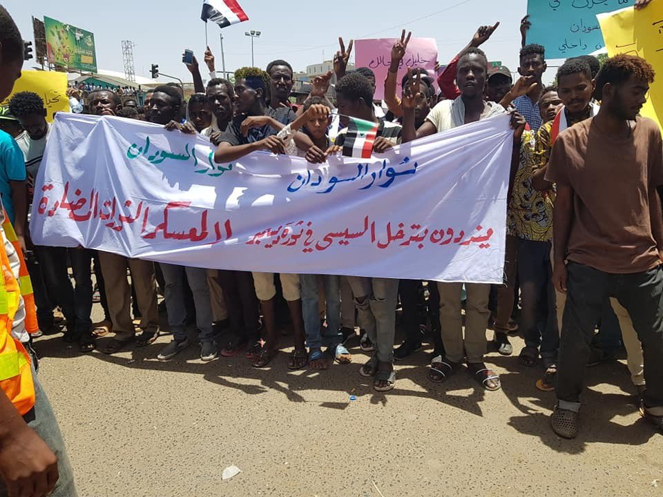 Sudan opposition leader says Bashir ouster 'not military coup'