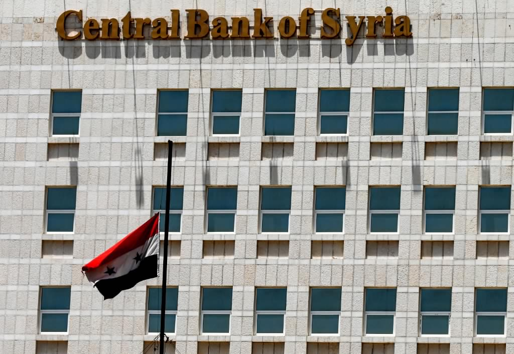 The Central Bank of Syria in Damascus is pictured on 17 June (AFP)