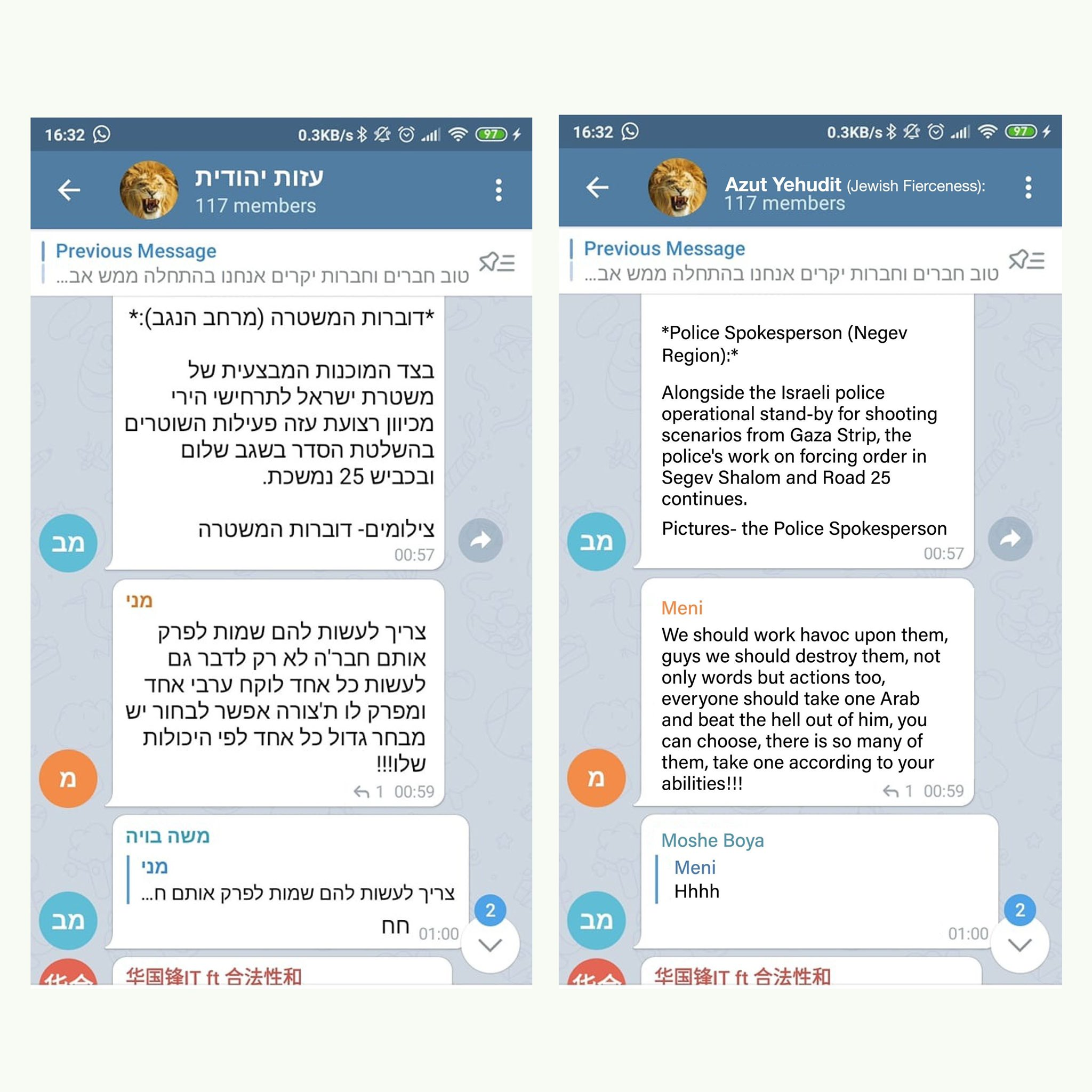 Captures d'écran de messages publiés dans des groupes israéliens d'extrême droite incitant à la violence contre les citoyens palestiniens d'Israël (capture d'écran/Twitter)