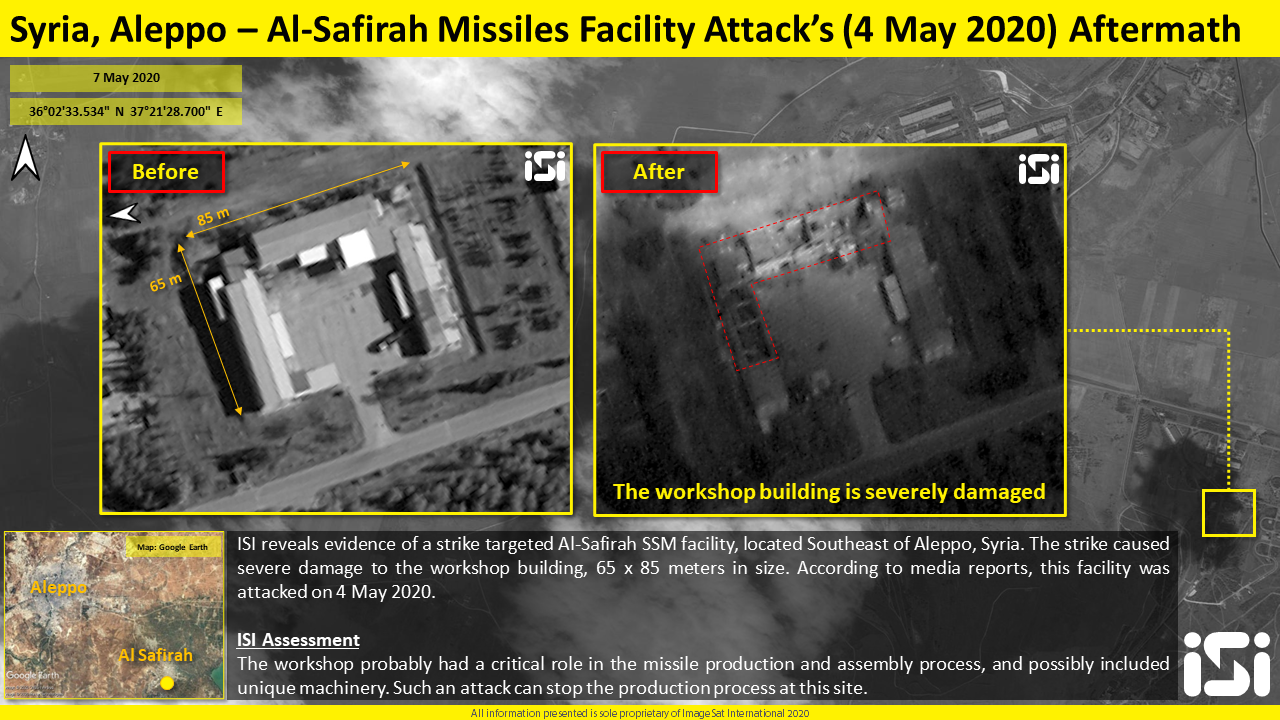 A handout image of the CERS facility struck by Israel in Syria (ImageSat International)