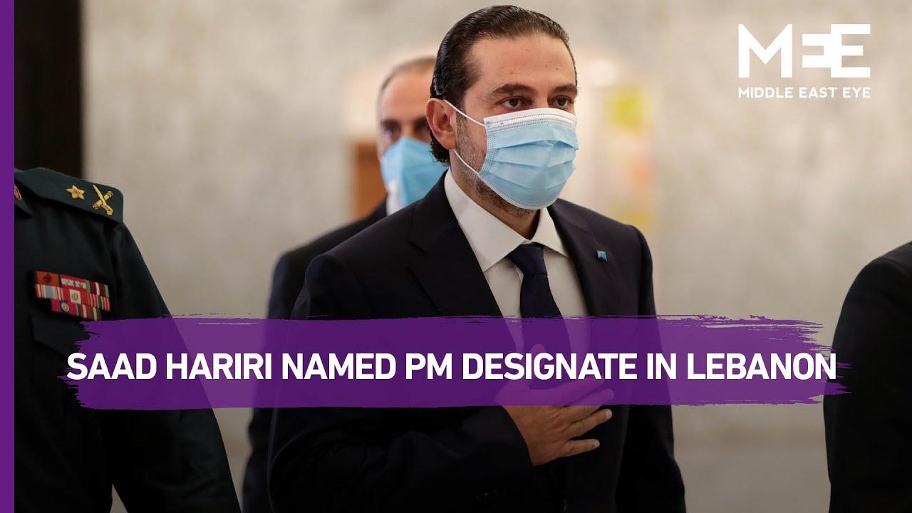 saad-hariri-named-as-lebanons-pm-designate