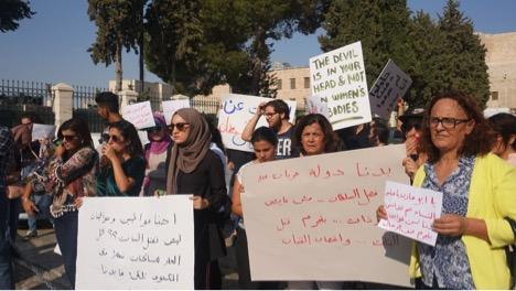 Palestinians protest against Isra Ghrayeb's death in Bethlehem (MEE/Haya A.Y. Abu Shukhaidem)